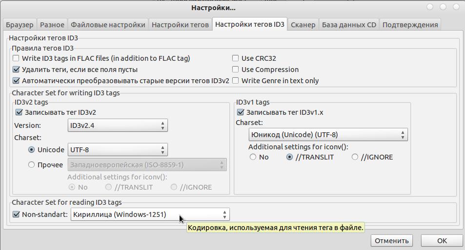 Тема: установка и настройка mssql server express 2008
