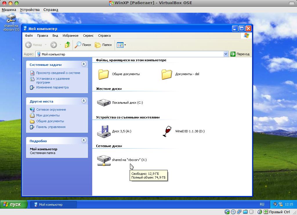 Как создать ярлык файла в linux mint