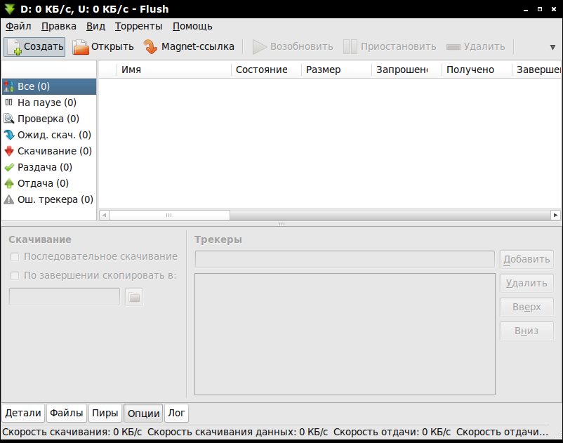 Ubuntu 1104 natty narwhal alpha 2 review, screenshots