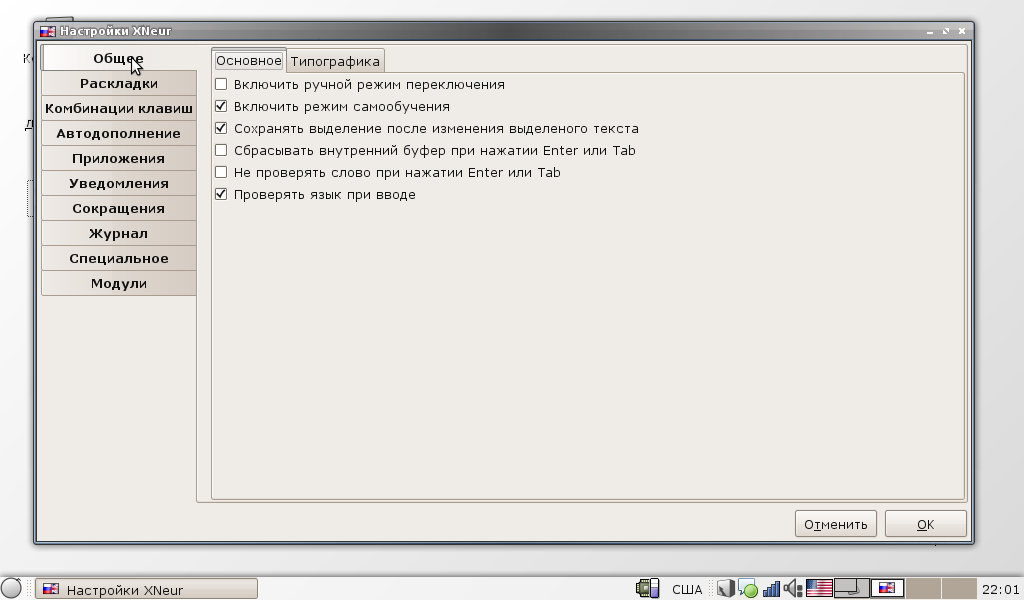 Gtk В Kde Debian